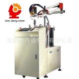 自动灌胶机 全自动灌胶机 AB胶双液点胶机环氧树脂灌  灌胶机