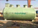 玻璃鋼地埋式污水處理設備