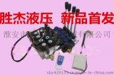 大型液压破碎机挖掘机装载机气控多路阀液控分配器多联电液手动阀