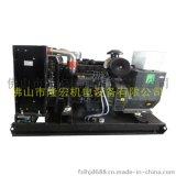 100KW上柴股份發電機組,新款上柴SC4H160D2,上海柴油發電機組,佛山發電機