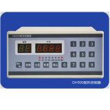 稱重顯示器配料控制器儀表DH900