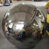 不锈钢空心大圆球 120公分大钢球