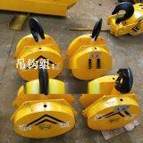 5T行車吊鉤總成鑄鋼滑輪片14鋼絲繩吊鉤組技術要求