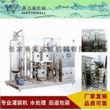 高倍混合機優質混合機碳酸飲料調配設備可定制