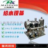 XBD消防水泵增压稳压成套设备