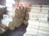 聚氨酯硬质泡沫塑料瓦壳高密度聚氨酯管壳