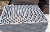 安康不鏽鋼防滑蓋板/安康鍍鋅板折彎/供應廠家