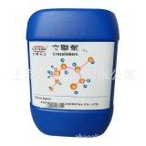 專業塗料油墨提供封閉型單組份交聯劑