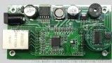 TCP/IP协议网络ID读卡器RJ45接口9V供电