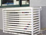楼盘小区空调外机铝合金空调罩|空调外机百叶窗|空调外机格栅