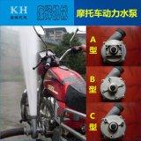 摩托车改装水泵鱼塘充氧离心泵家用抽水机