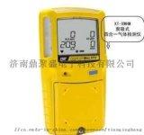 維修GasAlertMaxXTII氣體檢測儀