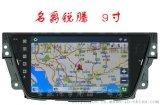 名爵銳騰安卓大屏機車載GPS導航儀 廠家直銷