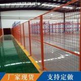 车间设备防护网定制 工厂生产区隔离安全网 防锈车间隔离框架护栏