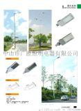 廣萬達牌GWD-LD012150W大功率路燈