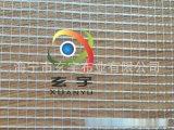 供应0.5mm厚10*10PVC透明夹网布