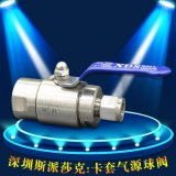 不鏽鋼304氣源球閥QGQY1-64P高壓球閥卡套球閥壓力表球閥1/2-φ8