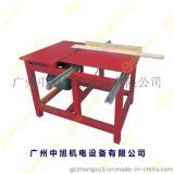 简易推台锯/小型推台锯/木工板推台锯