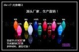廠家直銷C7光面燈罩小夜燈燈泡聖誕串燈燈飾