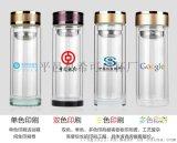 雙層水晶底耐高溫高硼硅玻璃水杯 禮品定制保溫杯