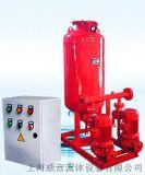 WY系列消防增压稳压给水设备