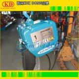 韓國KUK DONG電動葫蘆,固定式/運行式,KD-1環鏈電動葫蘆