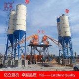 投资混凝土搅拌站利润多大,亿立建机2HZS35混凝土搅拌站,双卧轴搅拌机,河南名优厂家,值得信赖