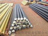 滄州化工保溫管Q235材質 鑫涌牌聚氨酯發泡保溫管