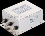 賽紀濾波器交流電源380V變頻伺服專用輸出抗幹擾