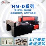 廣州番禺鐳射刀模機廠家性能穩定 速度快的鐳射刀模機