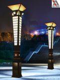 户外led景观灯 景观灯庭院灯 铝型材景观灯工厂定制 公园景观灯