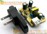 恆桓5V1AUSB頭充電器5V1000mA電源適配器比亞迪IC方案