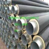 高密度聚乙烯外护管硬质聚氨酯预制直埋保温管dn250