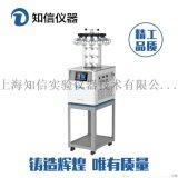 小容量冷凍幹燥機