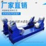大型焊接滚轮架30T圆管焊接设备自动滚轮厂家直销