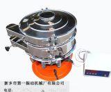 厂家直销国风金属铝粉不锈钢CXZS-4超声波振动筛