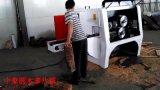 新款MJY-F200圆木多片锯福建中豪木工机械