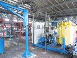 中國硬質聚氨酯泡沫塑料生產與機器人操縱器制造供應商