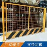 建筑工地安全防护基坑护栏 地铁楼层临边护栏基坑围栏