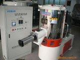PVC护套线SHR-500L高速混合机 高速搅拌机电缆料混合加热