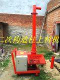 二次构造柱上料机最小型的多少钱一台