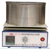 數顯加熱恆溫磁力攪拌器DF-101S