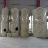 水迴圈噴淋塔  工業廢氣處理設備