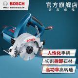 博世多功能電動工具BOSCH雲石機木材瓷器石材切割機TDM 1260