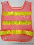 反光衣外套 反光背心 职业警示反光衣 广州杰袖反光衣定制加工