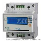 上海燕趙DDS850預付費導軌式電能表