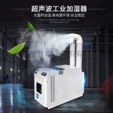 档案室湿膜加湿器 超声波车间增湿机 空气加湿器