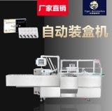 自动折盒装盒机 THZ装盒机 折说明书装盒机