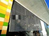 机场铝板拉伸网 江西铝板拉伸网 会议厅铝板拉伸网