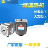 东元小型交流齿轮减速调速电机M425-402